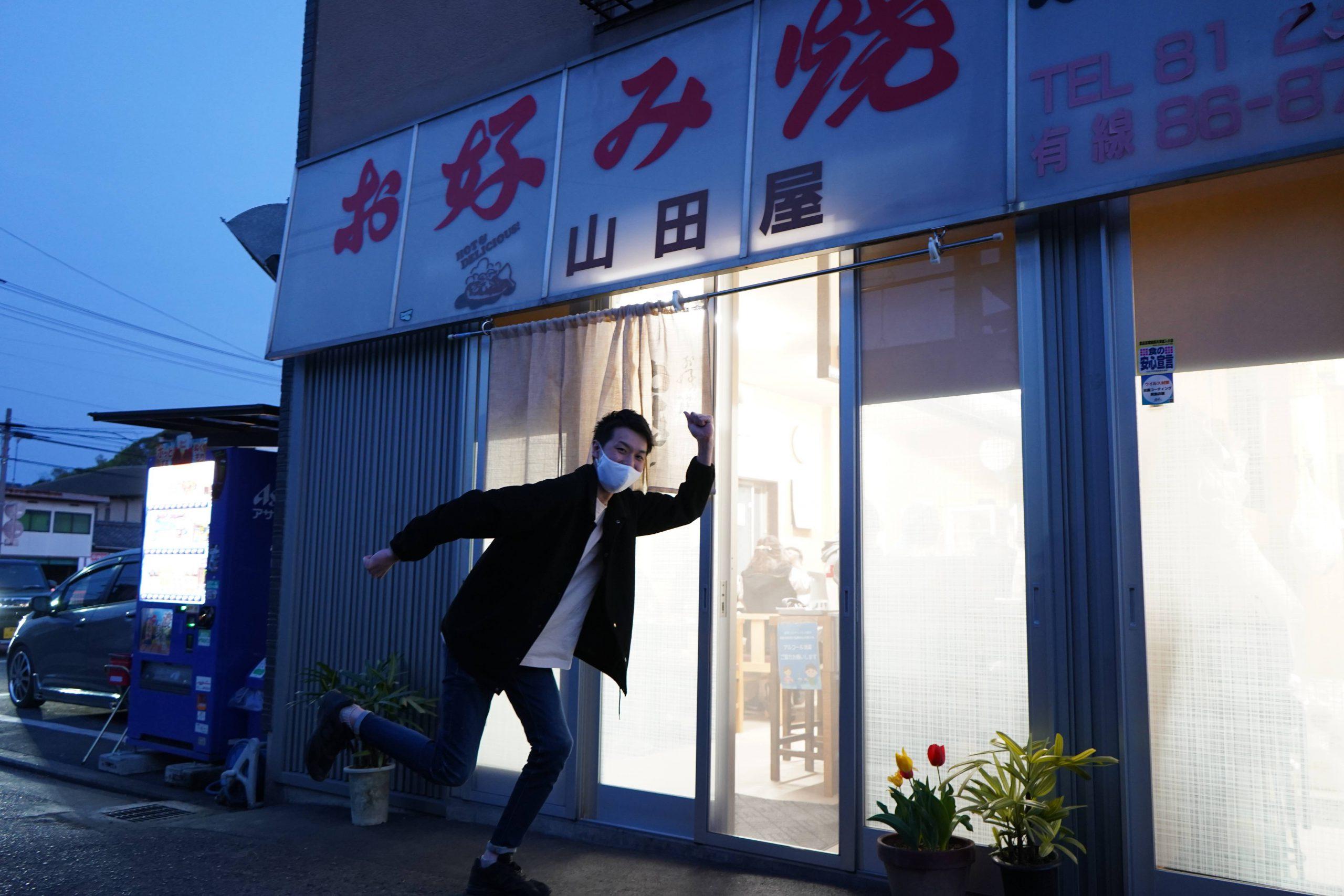 山田屋の外観01