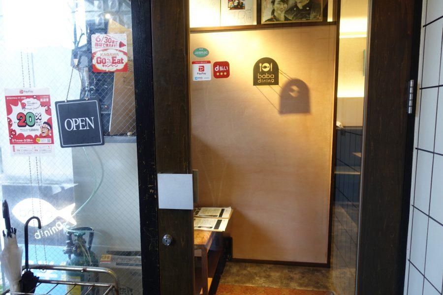 baba diningの店内01
