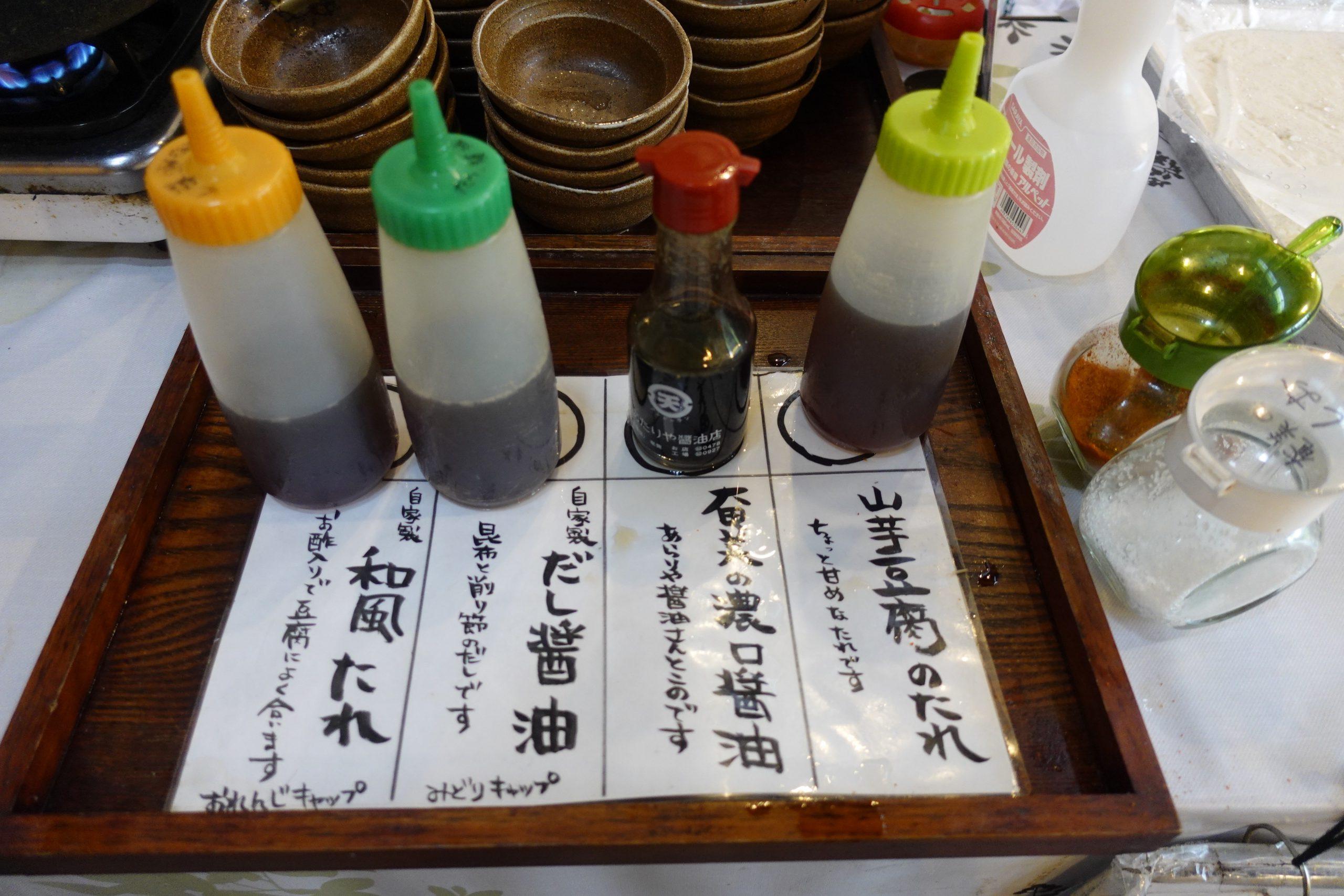 奄美大島島とうふ料理08