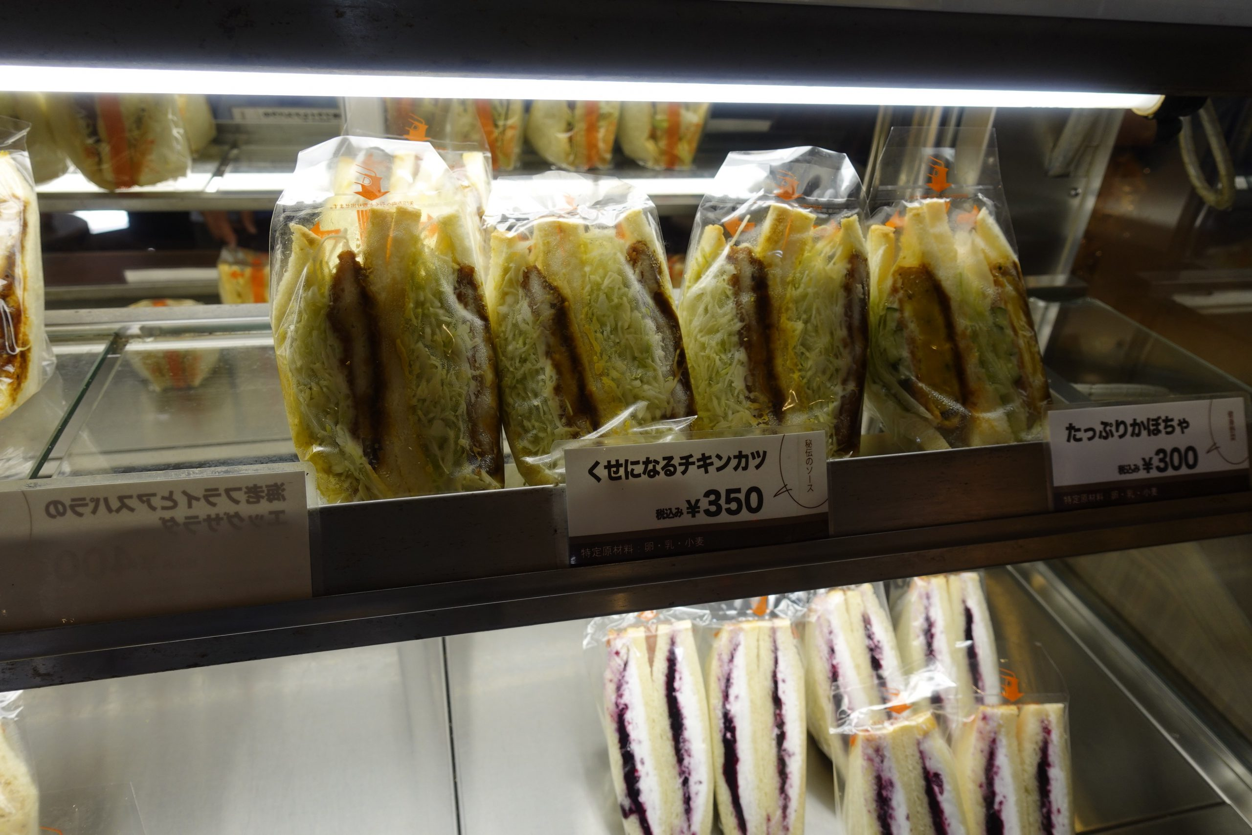 奄美大島サンドイッチ屋04