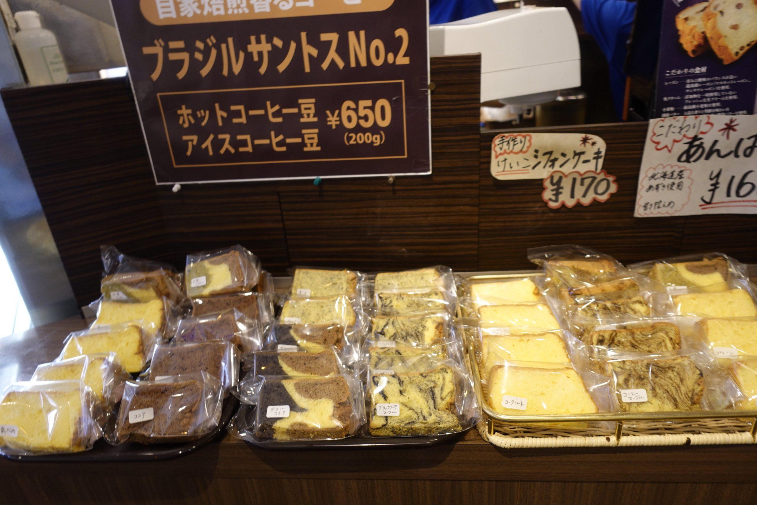 奄美大島サンドイッチ屋06