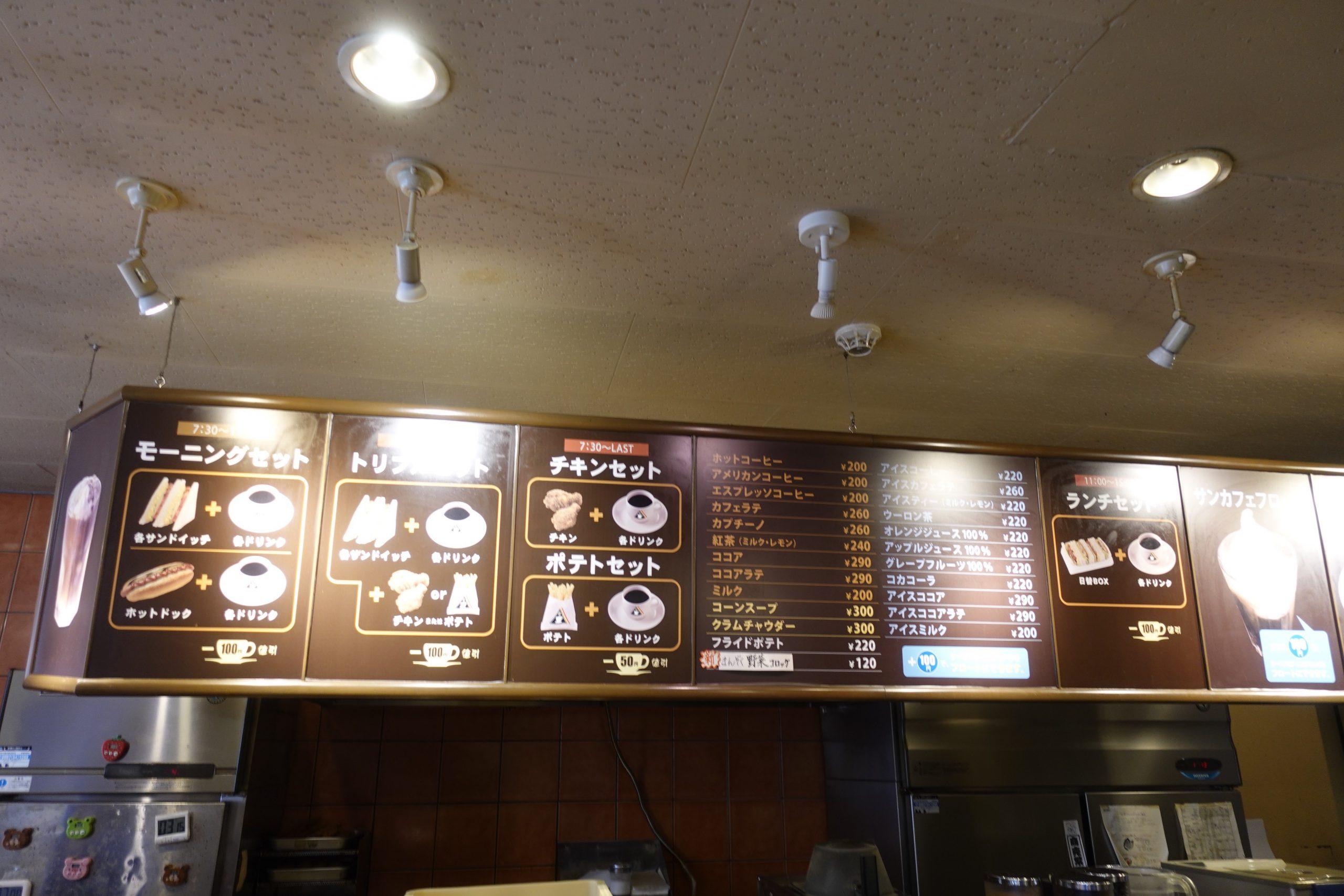 奄美大島サンドイッチ屋メニュー01