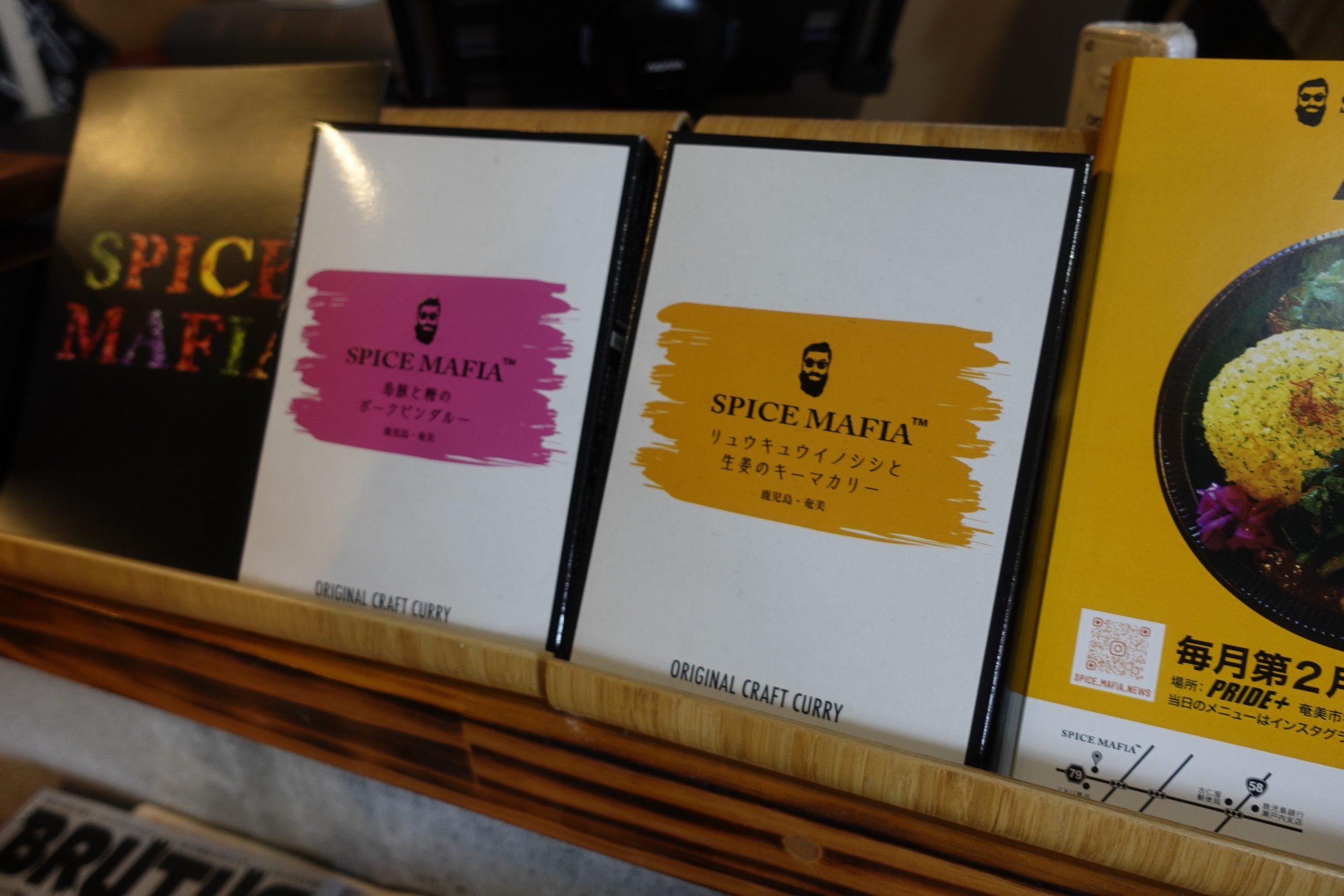 奄美大島スパイスマニア店内05