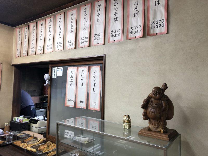 藤村製麺所の店内02