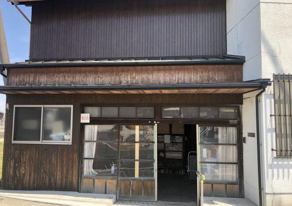 橋本製麺所の外観